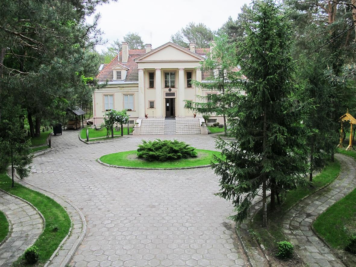 Muzeum 2016