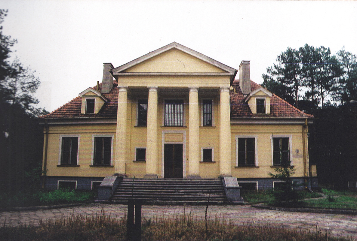 Muzeum około 1997 roku